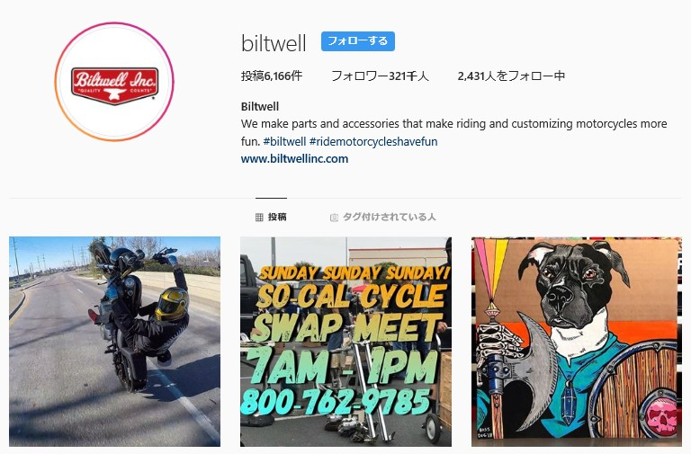 billtwell_instagram