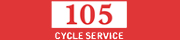 105 cycle service