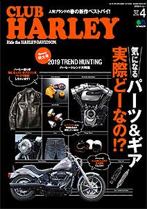 ◆ CLUB HARLEY に掲載されました◆
