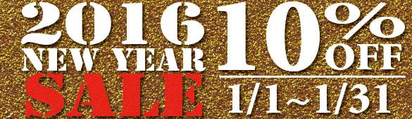 2015年を締めくくるのは、対象アイテム3000品オーバーの全品10%OFF!!歳末感謝大セール!!